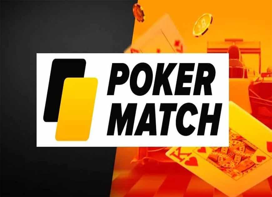 ПокерМатч